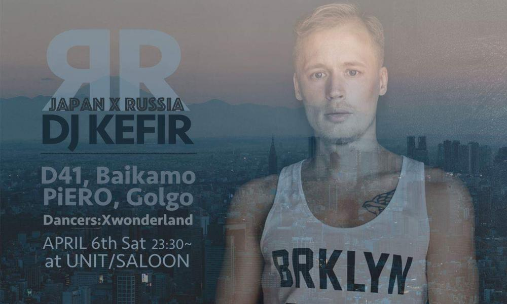 ЯR DJ KEFIR Japan x Russia Party