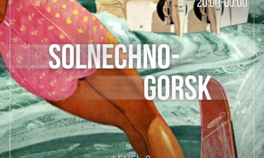 DJ KEFIR SOLNECHNO-GORSK new party house music